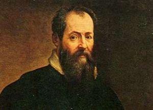 Джорджио Вазари