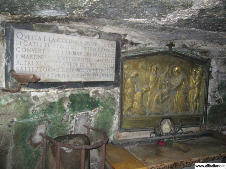 Мамертинская темница в Риме, где, по преданию, содержались перед казнью святые Первоверховные апостолы Петр и Павел