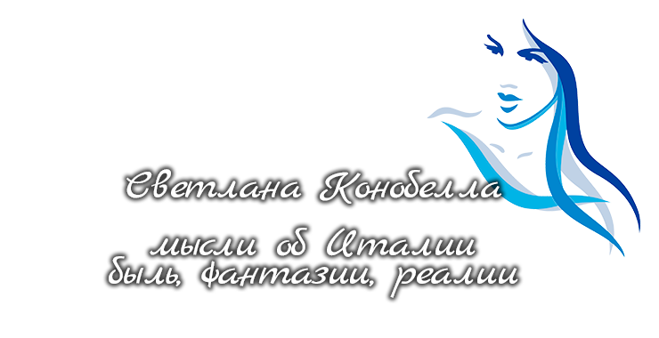 svetlana-konobella-right