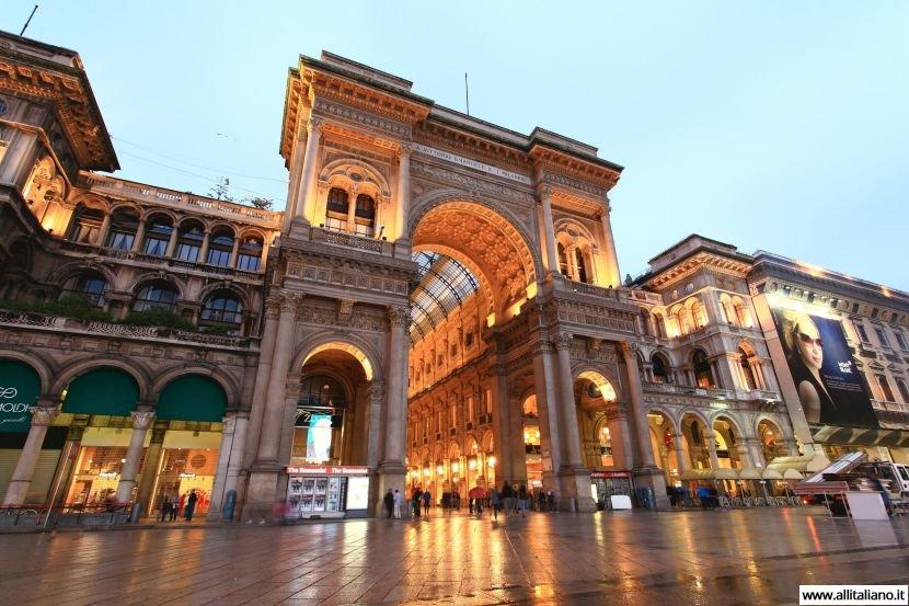 Список магазинов в Милане