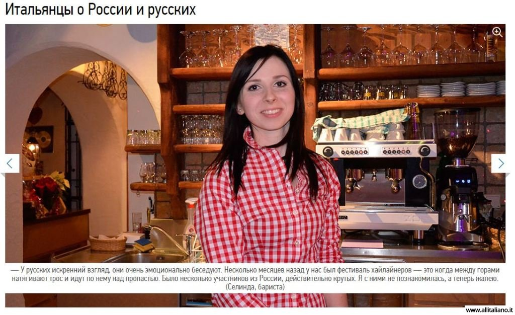 Italianzy-o-russkih-konobella-italia (10)