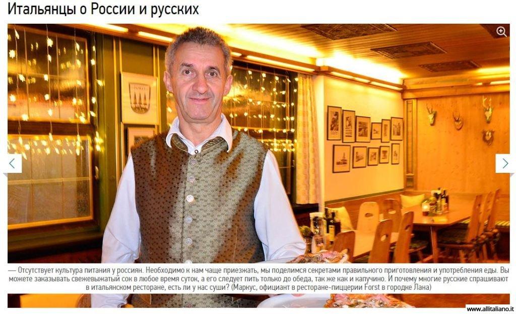 Italianzy-o-russkih-konobella-italia (24)