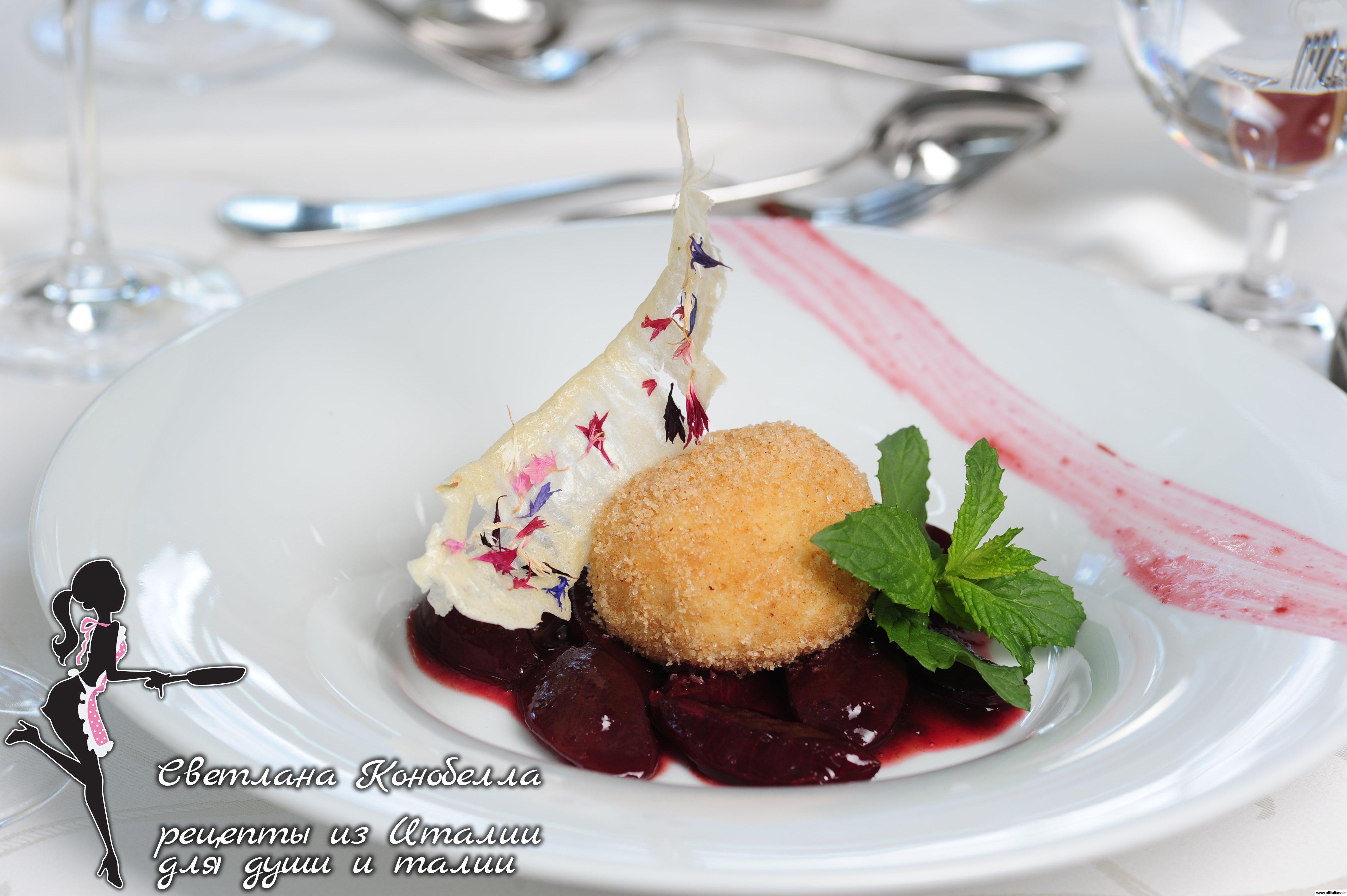 Martin-Kiem-Svetlana-Konobella-rezepty-deserd-dolce-chef-povar-italjanskaja-kuhnia (3)