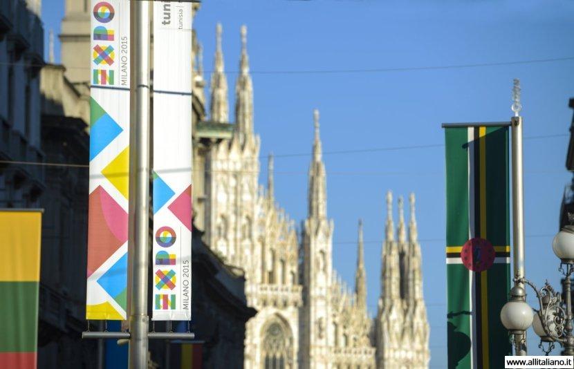 Выставка ЭКСПО 2015 в Милане открыта