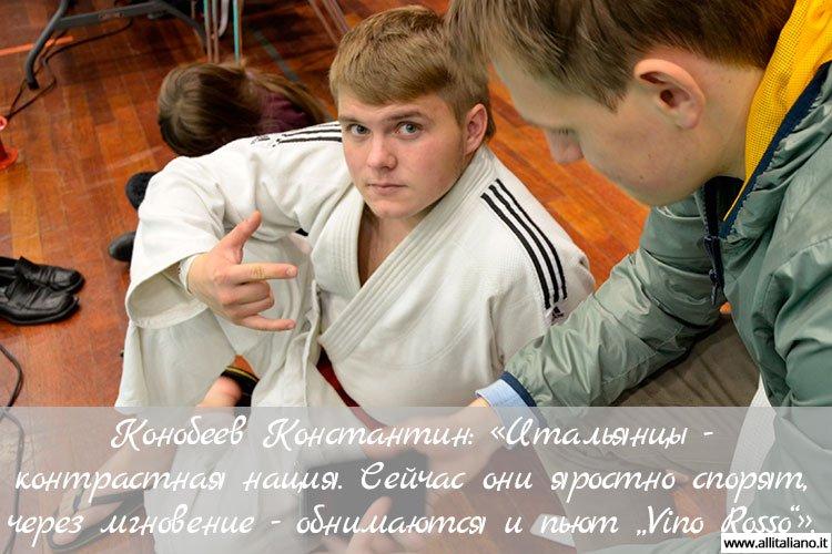 konstantin_konobeyev_Svetlana_Konobella_chto_dumajut_russkie_belarusy_ukraintsy_ob_italii_i_italjantsah