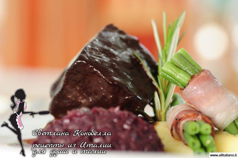 Мясо, тушеное в красном вине «Бароло», шеф-повар рекомендует