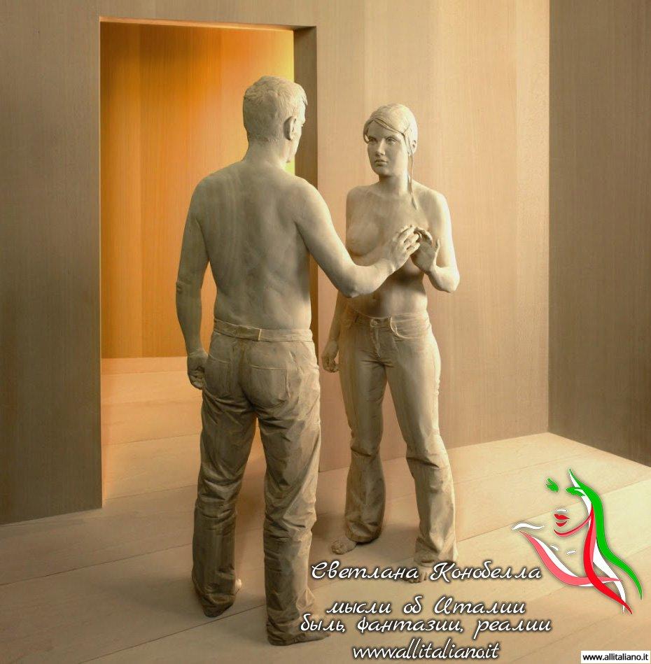 peter-demetz-svetlana-konobella-italy-art-sculpture-gardena-groeden-suedtirol (11)