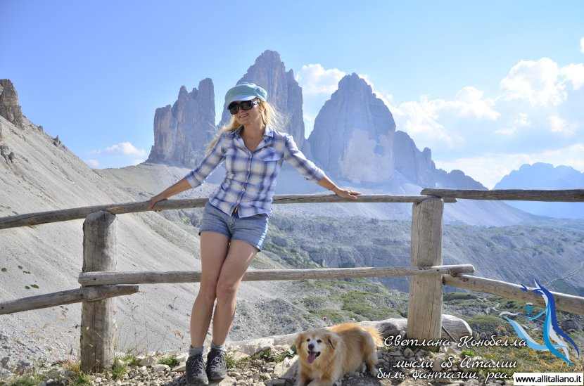 Светлана Конобелла: «Победила Италия»