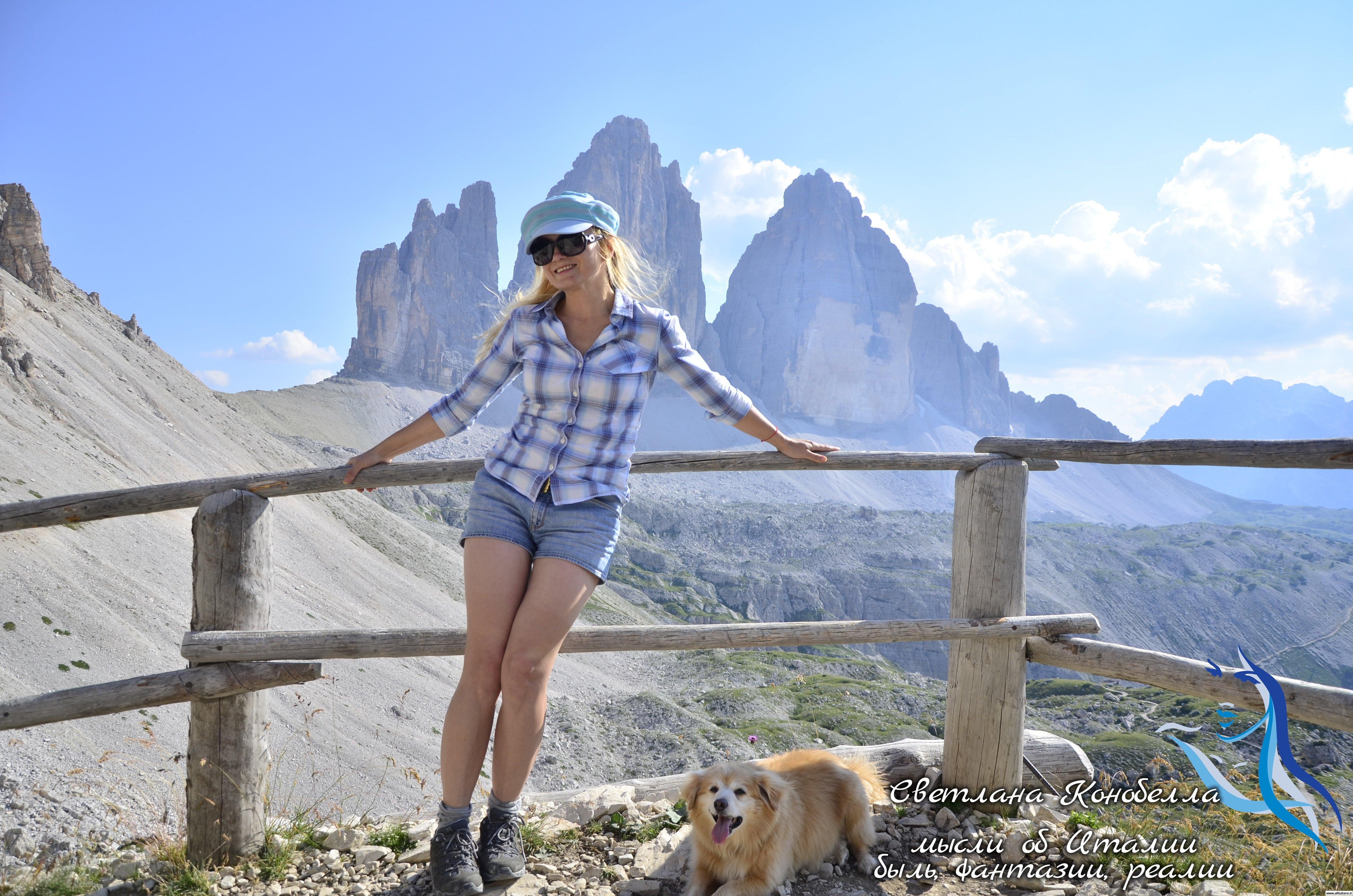 svetlana-konobella-italy-italia- gornye-puteshestvija-dolomitovye-alpy-trekking-hiking-juzhnyj-tirol-alto-adoge (3)