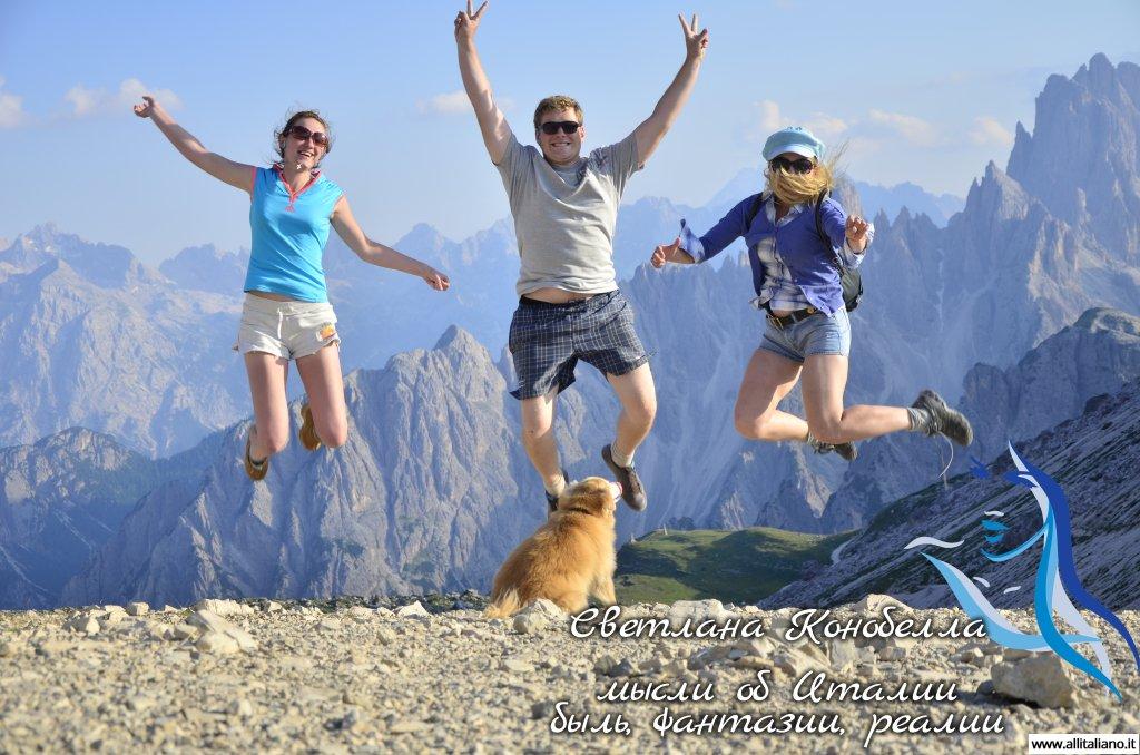 svetlana-konobella-italy-italia- gornye-puteshestvija-dolomitovye-alpy-trekking-hiking-juzhnyj-tirol-alto-adoge (4)