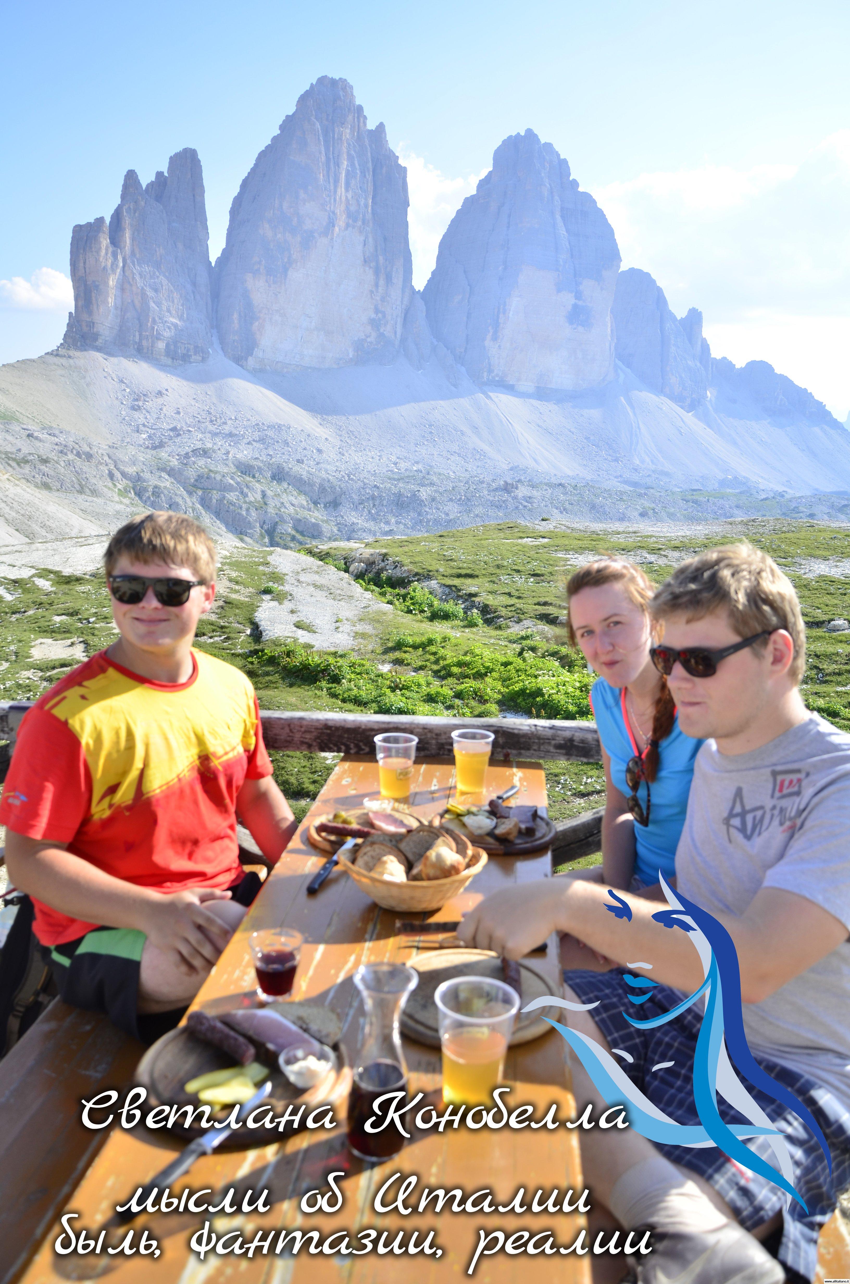 svetlana-konobella-italy-italia- gornye-puteshestvija-dolomitovye-alpy-trekking-hiking-juzhnyj-tirol-alto-adoge (5)