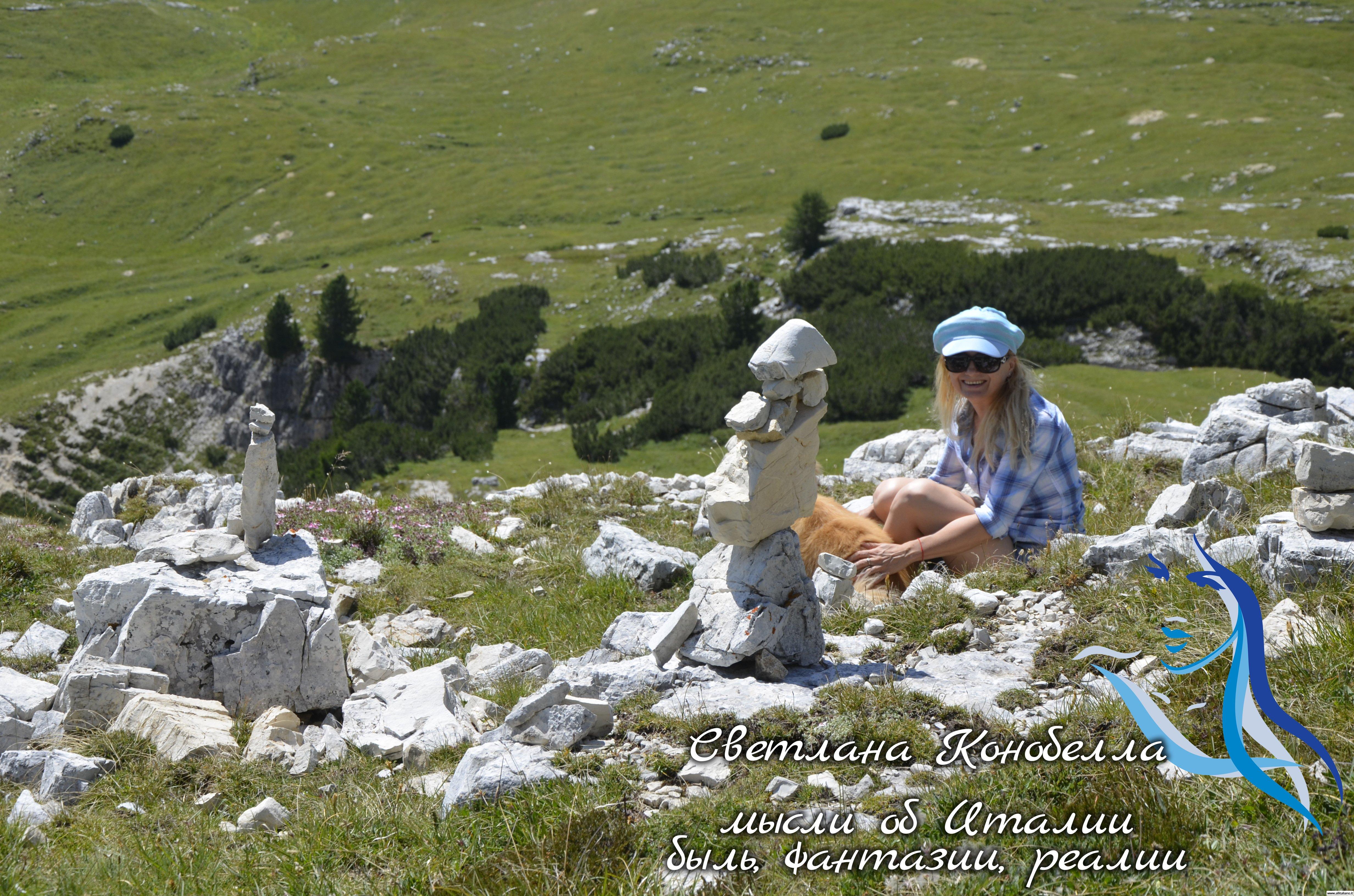 svetlana-konobella-italy-italia- gornye-puteshestvija-dolomitovye-alpy-trekking-hiking-juzhnyj-tirol-alto-adoge (8)
