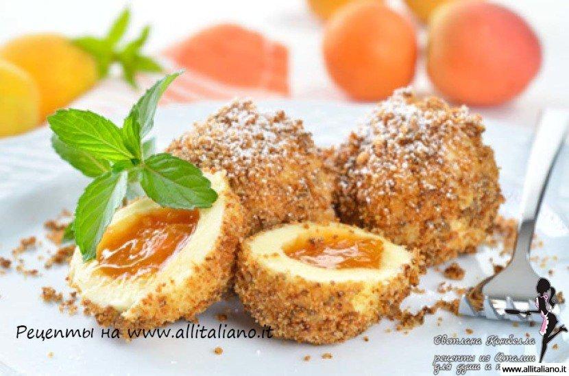 Рецепт кнедлика из абрикосов от итальянского шеф-повара